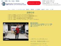 神楽坂トーストマスターズクラブのサイト画像