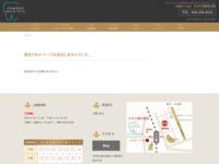 http://www.kameda-dc.jp/images/Adaptation1.pdf