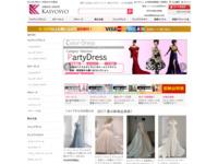 ウエディング/パーティードレスの人気通販KASYOSYO・スクリーンショット