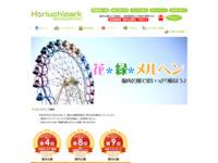 http://www.katch.ne.jp/~aichswim-hp/