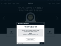 http://www.kia.co.kr/