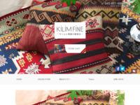 Kilim Fine -キリムファイン
