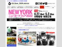 ファイヤーキング&アメリカ雑貨専門店Kino-SHOP