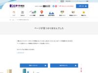 http://www.kissport.or.jp/osirase/festival_2008/sibaura.html