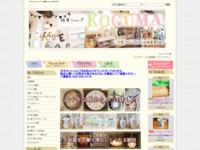 雑貨店『Koguma Home』