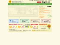 豊田市交通安全学習センターのホームページ