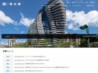 http://www.kumagaigumi.co.jp/