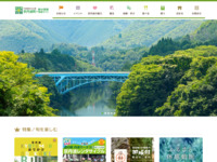 京丹波町観光協会様ホームページサムネイル