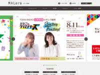 http://www.malera-gifu.com/page/