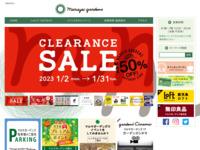http://www.maruya-gardens.com/gardens/schedule.php?id=177