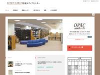 http://www.media.saigaku.ac.jp/