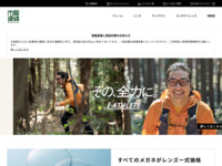 http://www.meganeichiba.jp/