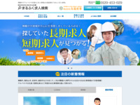 http://www.mf-sangyo.co.jp/