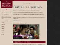 http://www.mice-movie.jp/