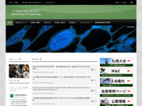 http://www.microbial-ecology.jp/
