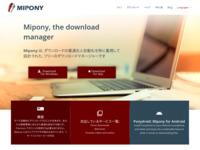 http://www.mipony.net/jp/