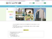 http://www.mirai.ne.jp/~dorigif/