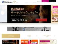 http://www.miss-paris.co.jp/course/course_br01.html