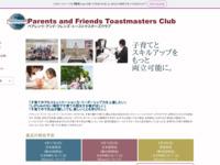 三鷹リトルリーダーズトーストマスターズクラブのサイト画像