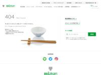 http://www.mizkan.co.jp/company/csr/sunosato/