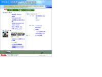http://www.mongolia.gr.jp/index.html