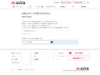 http://www.morinagamilk.co.jp/menu/factory_tour.html