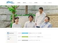 http://www.moshimo.com/bargain/441/307447