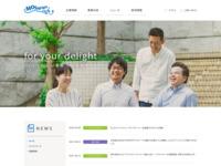 http://www.moshimo.com/bargain/diet-goods/307447