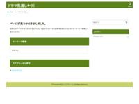 http://www.moteki-movie.jp/index.html