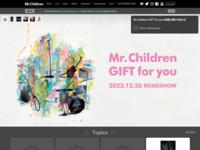 http://www.mrchildren.jp/news/news20110402.html
