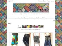 アジアファッション&アクセサリー N-Style