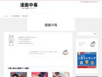 http://www.nb-kanri.jp/
