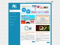 岩手のホームページ制作・ポスター作成|株式会社NPC・スクリーンショット