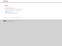 http://www.nhk.or.jp/drama10/kurumi/html_kurumi_story06.html