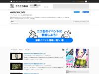 タグで動画検索 AMERICAN_EATS‐ニコニコ動画(9)