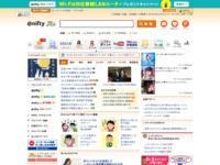 http://www.nifty.com/shun/ranking.htm