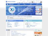 日本光電工業