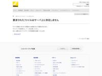 http://www.nikon-image.com/jpn/mobile/index02.htm