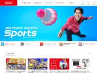 http://www.nintendo.co.jp/