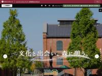 http://www.noritake.co.jp/mori/
