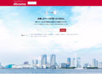 http://www.nttdocomo.co.jp/product/data/l09c/index.html