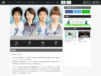 http://www.ntv.co.jp/aishiteru-kizuna/