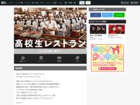 http://www.ntv.co.jp/kouresu/story/08.html