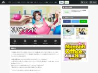 http://www.ntv.co.jp/rebound/story/05.html
