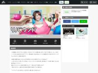 http://www.ntv.co.jp/rebound/story/06.html