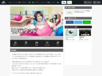 http://www.ntv.co.jp/rebound/story/10.html