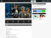 http://www.ntv.co.jp/vote/story/story01.html
