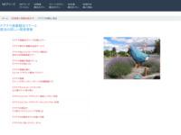 http://www.nzbreeze.co.nz/contents/accom%20info/teu%20accom/teu%20accom%20and%20map.htm