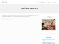http://www.odekake.jp/sonota/kouen/hibari1.html