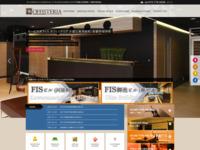 OFFISTERIA 京都 サービスオフィス・スクリーンショット